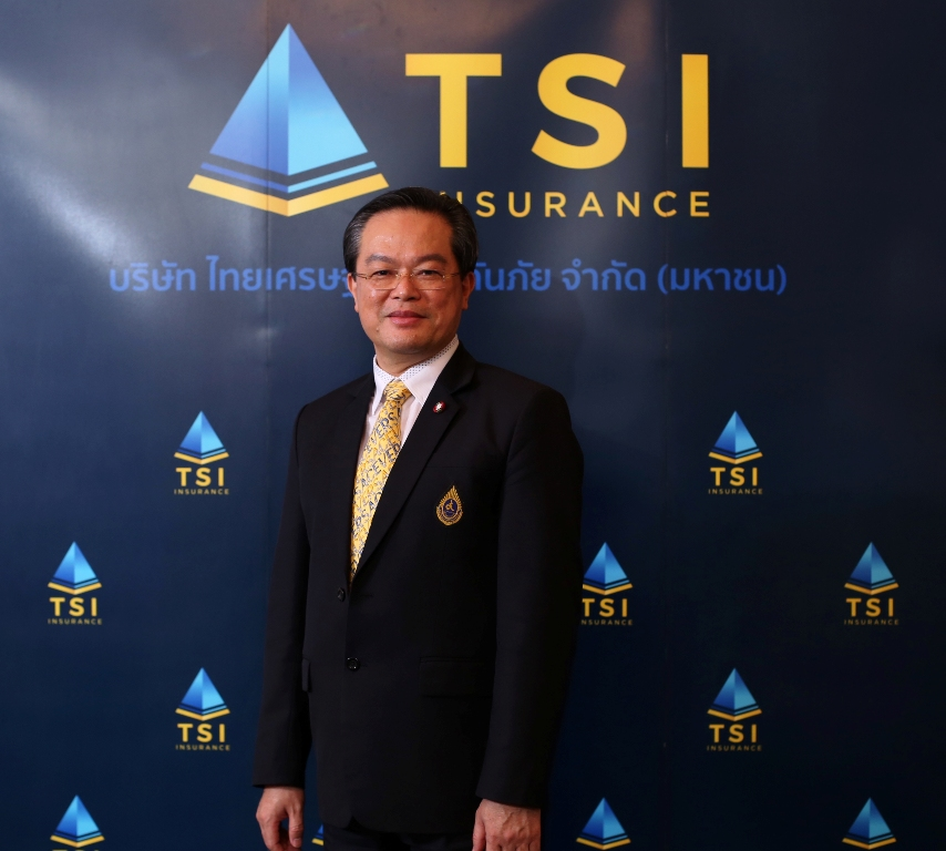 TSI Insurance เคาะราคาหุ้นเพิ่มทุน 0.50 บาทต่อหุ้น