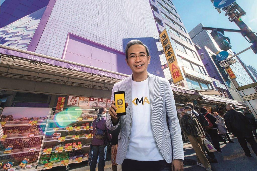 กรุงศรี – MUFG เปิดThai QR Payment พร้อมใช้ในญี่ปุ่นผ่าน Krungsri Mobile Application