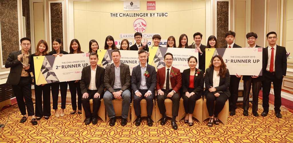 เอไอเอ ประเทศไทย ร่วมเป็นกรรมการตัดสินการแข่งขันวิเคราะห์ปัญหาเชิงธุรกิจ ประจำปี 2562 (The Challenger by TUBC 2019)