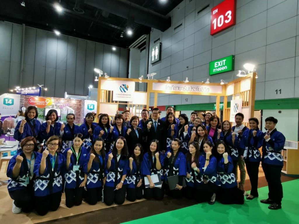 โตเกียวมารีนประกันชีวิต นำผลิตภัณฑ์ทางการเงินร่วมออกบูธในงาน CARE EXPO Thailand 2019