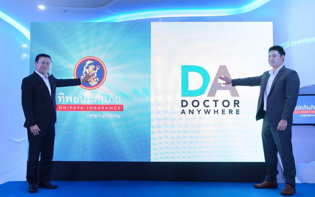 "TIP เปิดโครงการ  ""Unlock Thailand: Tele Doctor against COVID-19 "" ผ่านแอป Doctor Anywhere ฟรี 100,000 ราย"